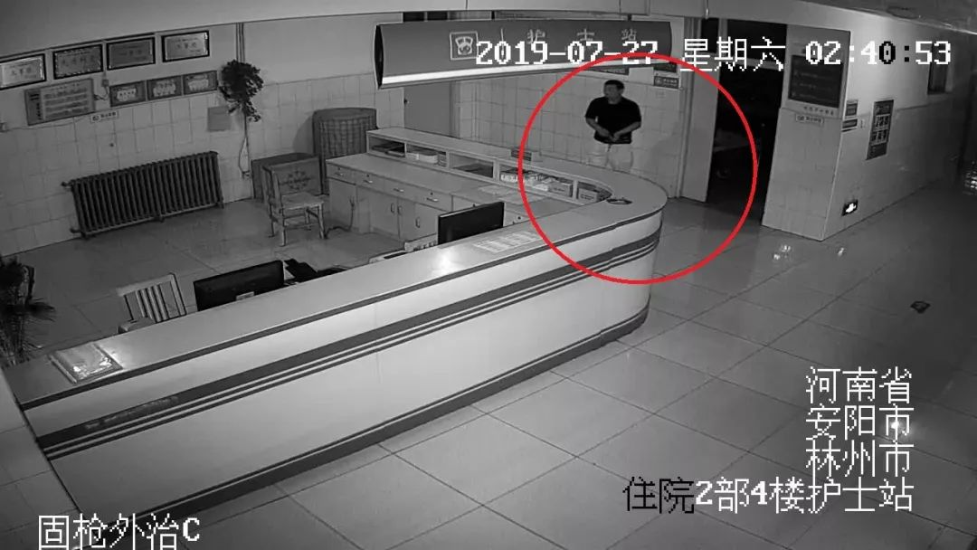 <b>【可恶】一小偷专门偷医院病房,你的良心不会痛吗?</b>