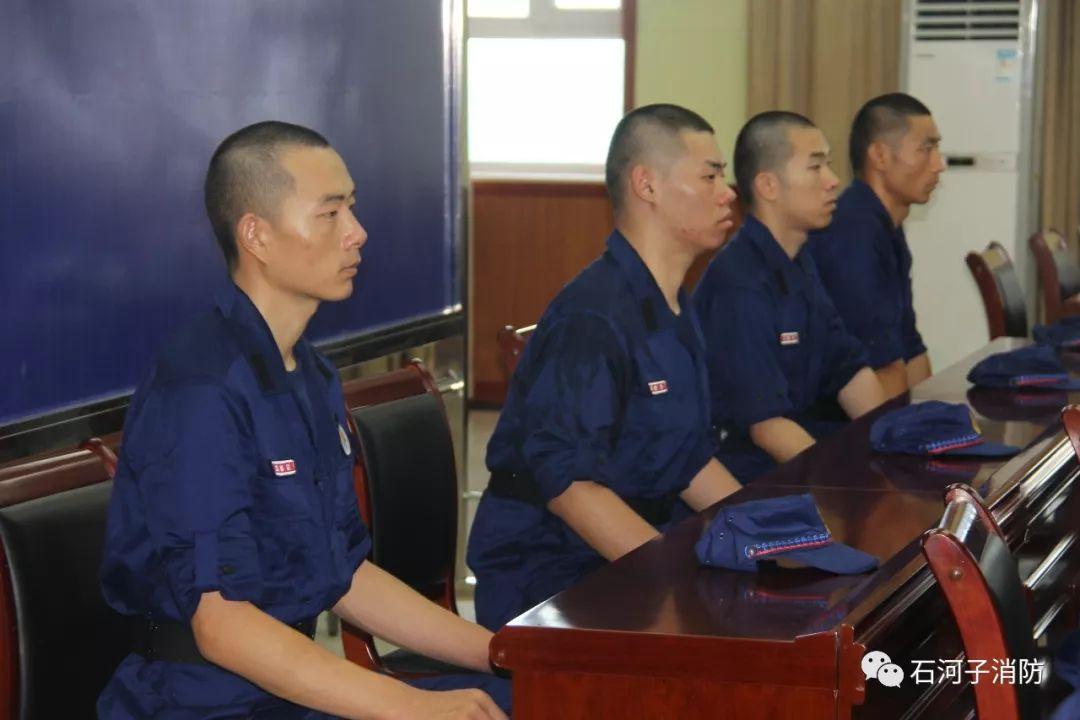 石河子消防召开合同制消防员集中教育培训开训典礼