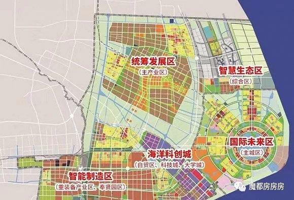 <b>突发!上海自贸区临港新片区放松房产限购,临港楼盘连连看!</b>