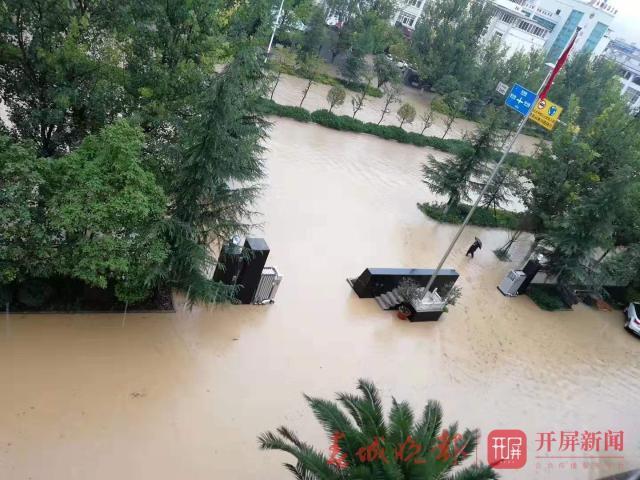 """强降水来袭,丽江永胜县开启""""看海""""模式..."""