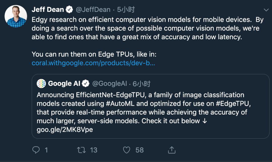 AutoML构建加速器优化模型首尝试,谷歌发布EfficientNet-EdgeTPU