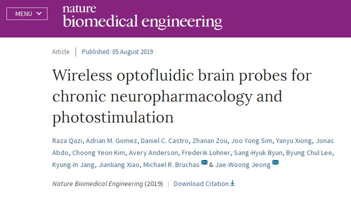 Nature子刊:精准调控你的脑神经回路 智能手机做到了!