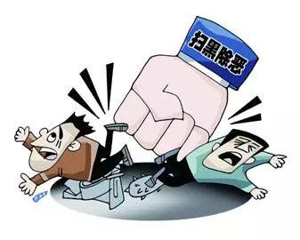 暴力讨债, 黄山中院审结章有军等黑社会性质组织案!