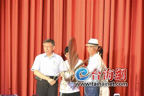 柯文哲出任台湾民众党主席