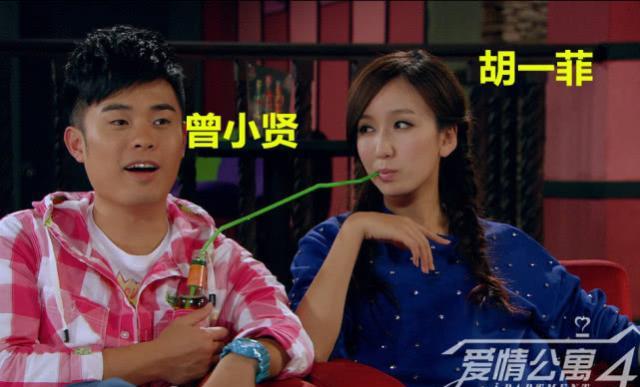 【组图】                     爱情公寓:这三对cp互相喜欢却说不出口,他比曾小贤还怂