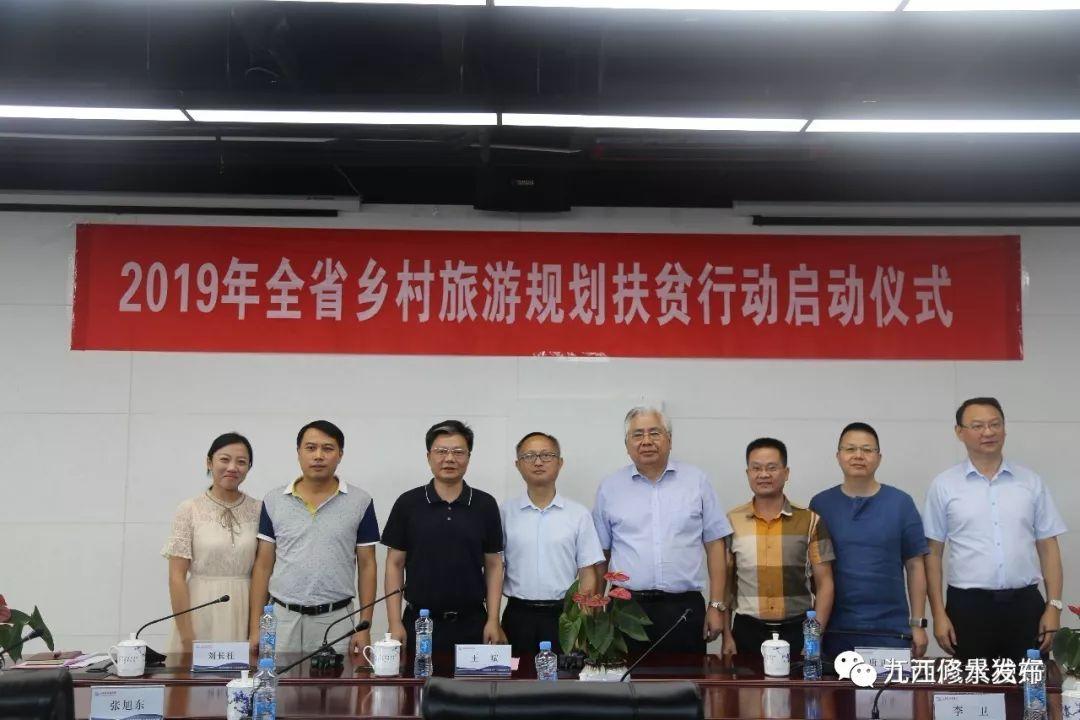 我县水源乡石泉村被列入江西乡村旅游扶贫规划名单