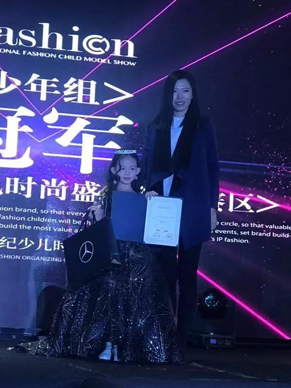 国际风尚 | 2019国际风尚少儿模特大赛jadeite组冠军——屈佳妮