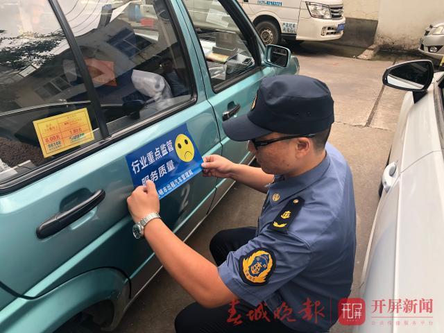 """服务差屡被投诉…看好了,昆明113辆出租车贴上""""蓝标签"""""""
