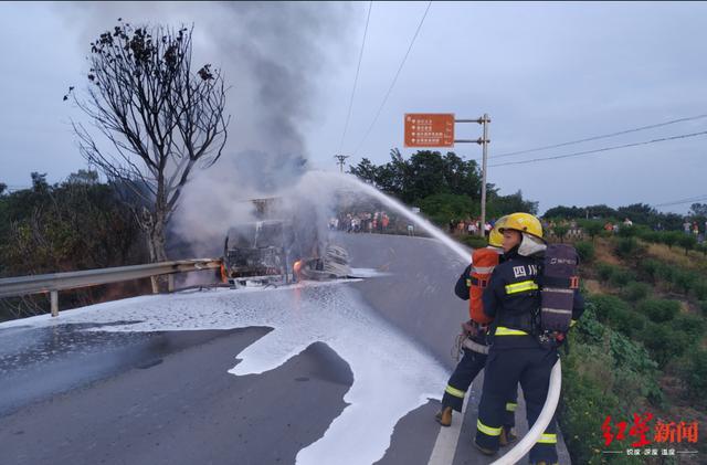 突发!四川自贡:装载300多斤柴油货车起火燃烧