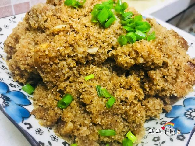 肉糯而清香,看着都想吃!米粉肉最简单的打开方式