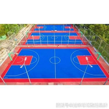 最适合塑胶场地的篮球场材料?