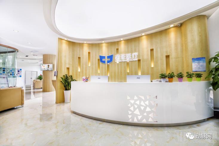 【首发】广州诺亚医疗获数千万元A轮融资,打造连锁妇产门诊标杆
