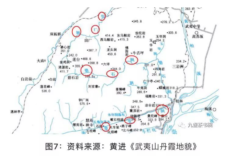 三坑两涧历史及由来(图8)