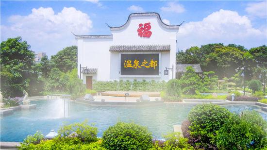 """<b>""""有福之州·幸福之城""""福州2019幸福之旅文旅品鉴会在筑举办</b>"""