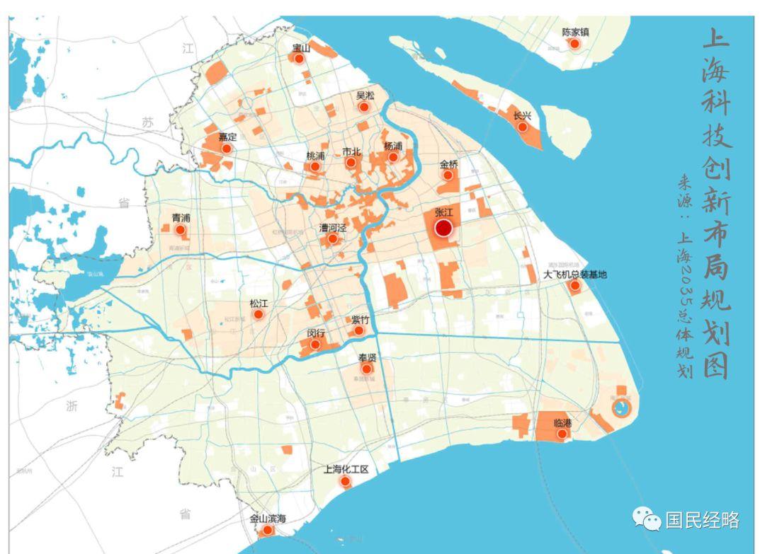 上城市半年GDP_2020世界城市gdp