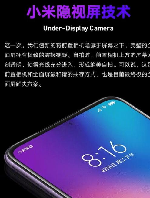没必要等iPhone11,iPhone12才完美: 高通5G++5nm+真全面屏