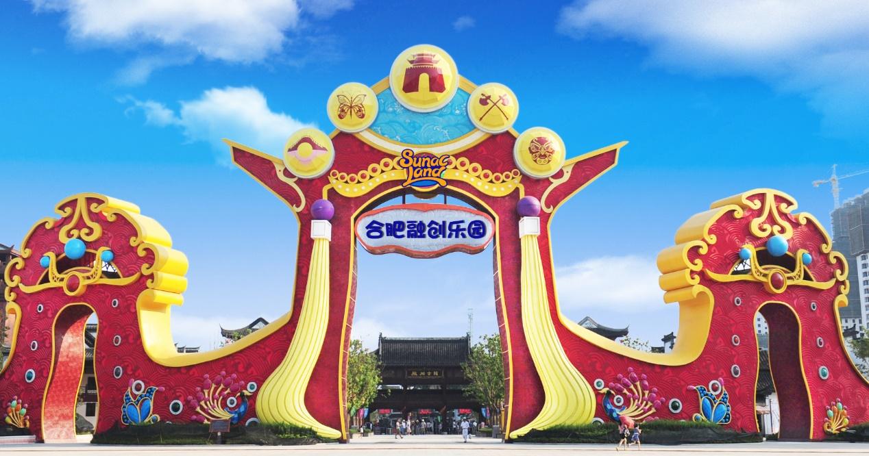 <b>促进安徽旅游消费升级 合肥融创乐园开启0元入园惠民新模式</b>