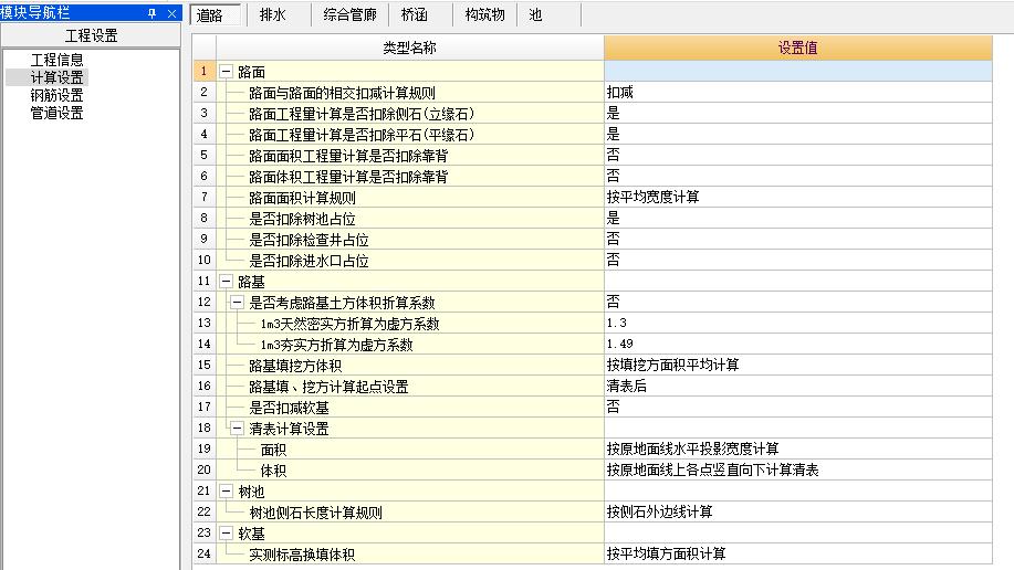 1872e6520faa4f4b8f04ab898c8a8cbe.png