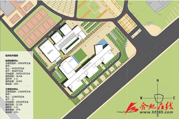 中央补助1亿 安徽大学近5年最大投资项目明年建成投用