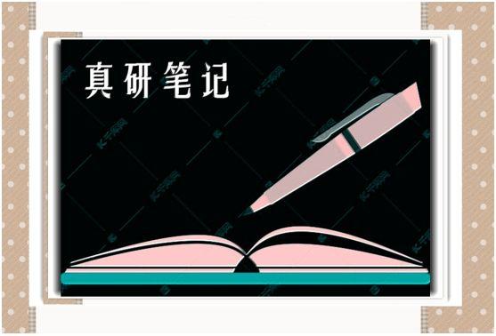 【真研笔记119】 郭勇:真研更适合中医药的临床科研