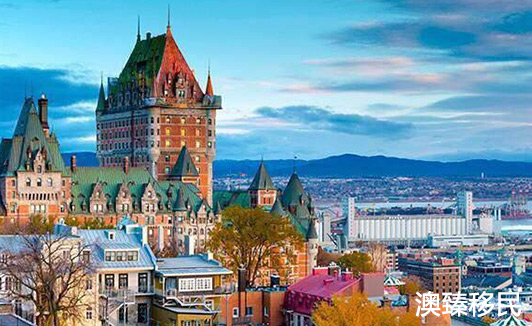 <b>移民加拿大哪个城市最好,定居魁北克的华人如何融入当地生活?</b>