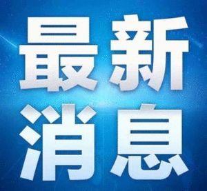 http://www.whtlwz.com/wuhanjingji/82844.html