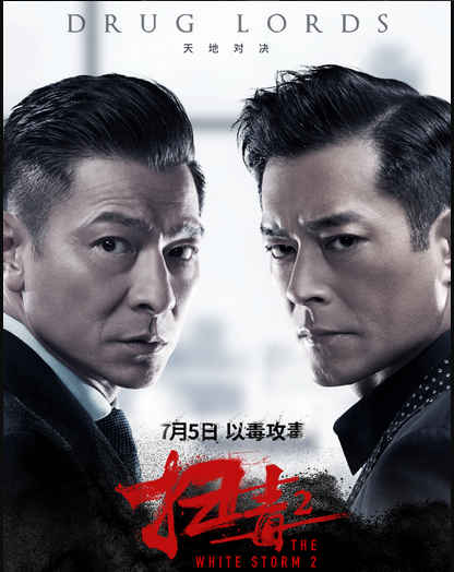 <b>多家香港电影公司表态 刘德华梁家辉参演的影片不参加金马奖</b>
