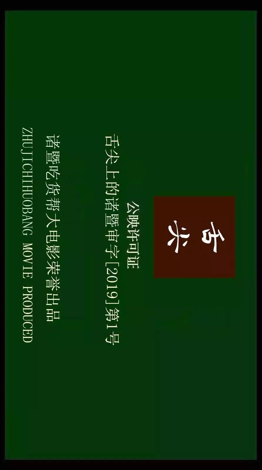 撸撸亚洲影院_诸暨这家串串火锅店让你吃到嗨,撸