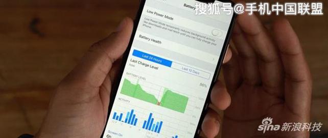 假电池无所遁形,苹果将采取新措施严防第三方换iPhone电池