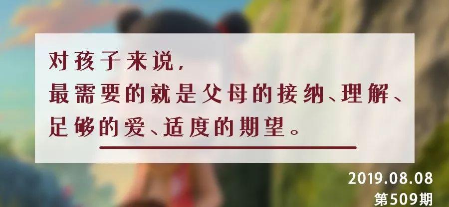 """夜读丨《哪吒》:""""为人父母""""这道课题,李靖和殷夫人是如何做的?"""