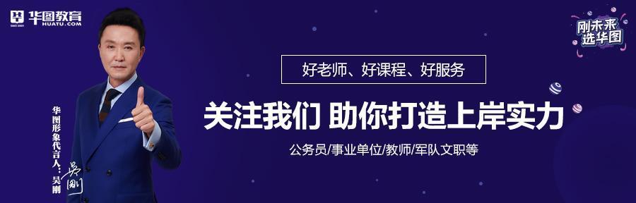2019辽宁省考要来了?多岗位不限户籍,公告即将发布
