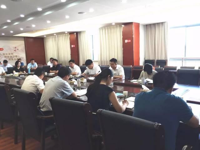 【理论学习】大公镇党委开展中心组扩大学习会议