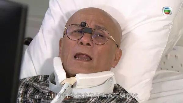 90年代TVB绿叶演员出演《爱回家》出演全瘫老人 励志台词令人动容
