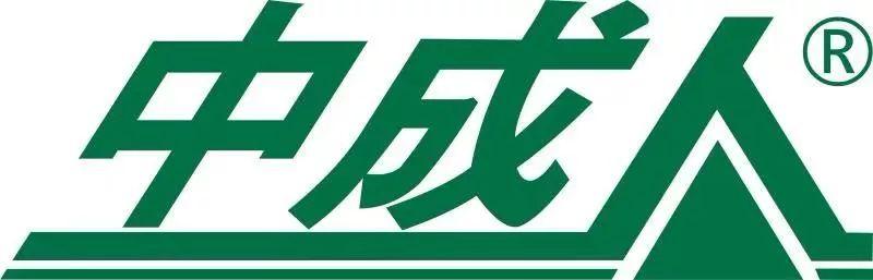 机会来了!中国首家GMP认证中药原料企业高薪招贤纳才