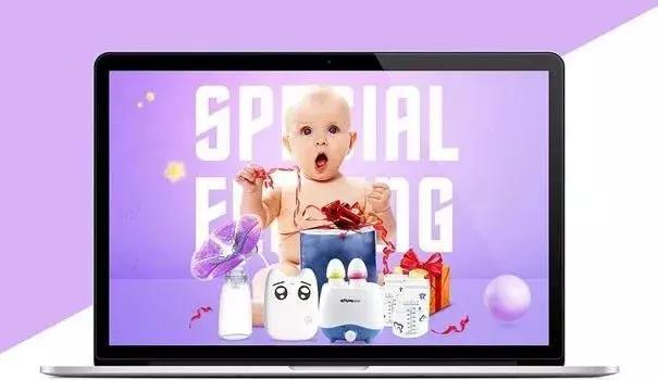 贝贝、蜜芽、宝宝树,母婴电商个个难自救?