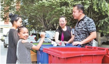 乌鲁木齐:垃圾分类有学问 居民学习成时尚