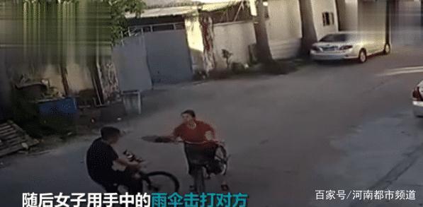 自行车版保时捷女司机儿子:对方下手真狠,网友:录像是倒放的?