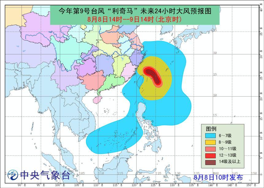 杭州惊现 七彩祥云 ,朋友圈全在刷盖世英雄来了 但超强台风 利奇马 或许来得更快