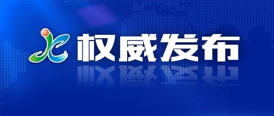 http://www.jiaokaotong.cn/gaokao/326872.html