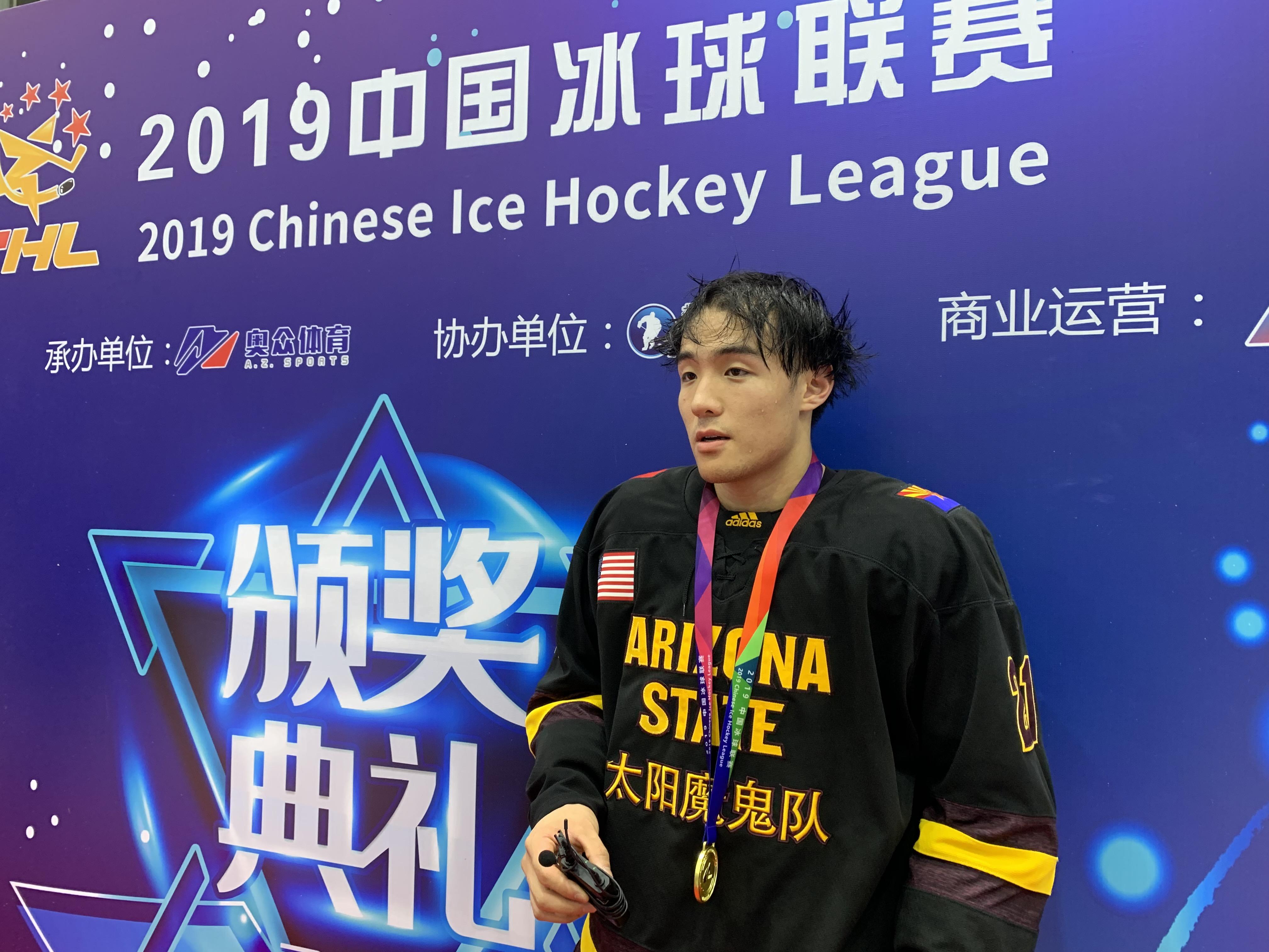 北京小伙钟暐回乡捧杯,盼为国站上奥运冰球场