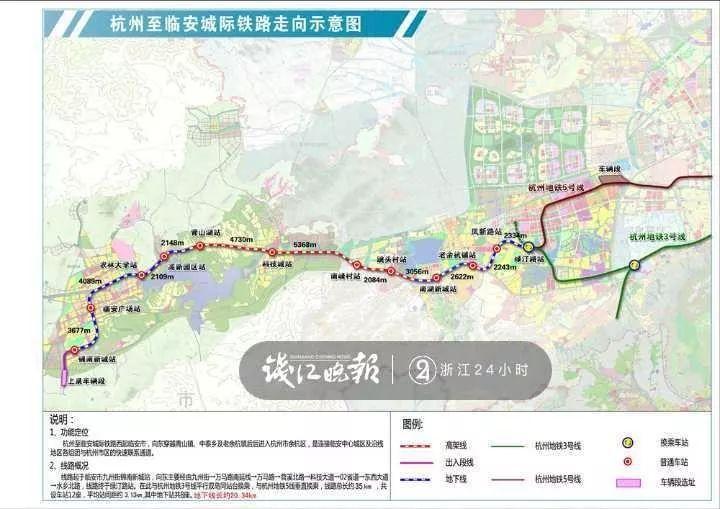 地铁16号线有最新进展!凤绿区间隧道右线贯通