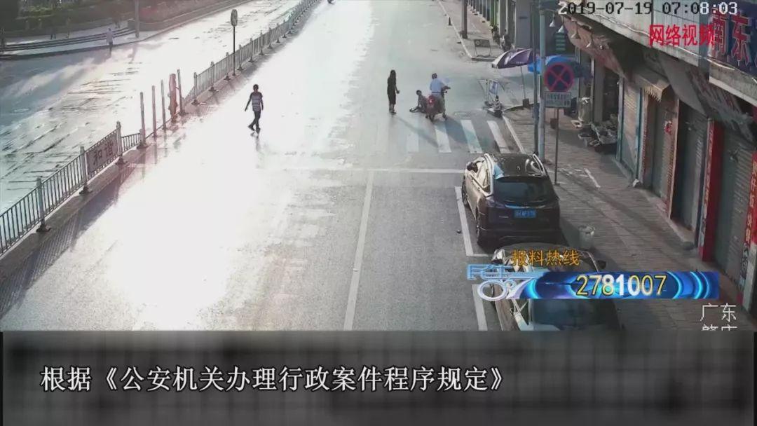 广宁一男子无证驾驶+肇事逃逸,被行政拘留20天!