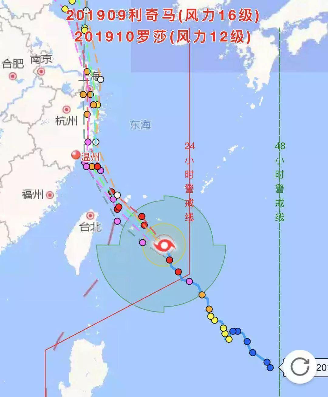 紧急!台风来临,苍南五大景区全部关闭