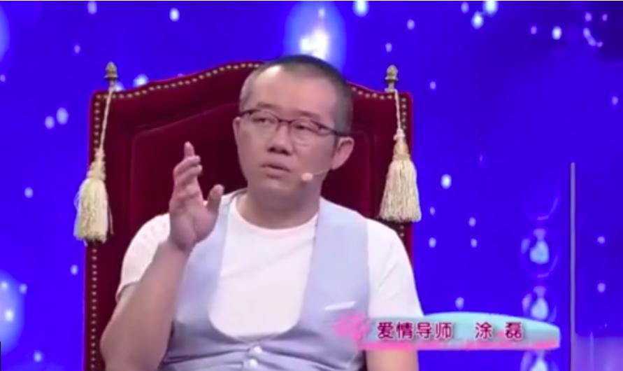 """七夕情感_七夕之际,情感导师涂磊为""""一脚蹬""""没素质行为道歉!_网友"""
