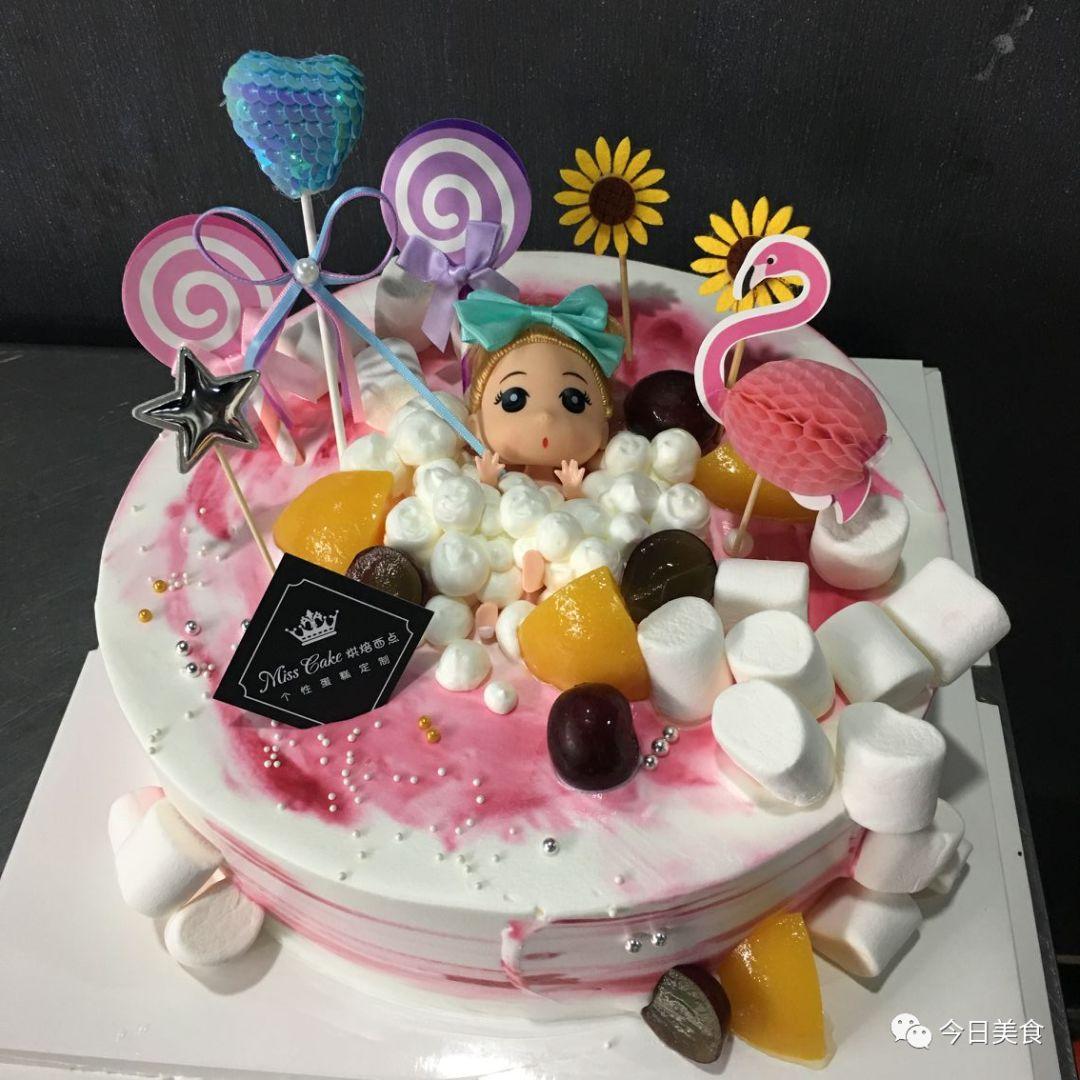 今日美食|生日蛋糕培训,快来报名啦!!