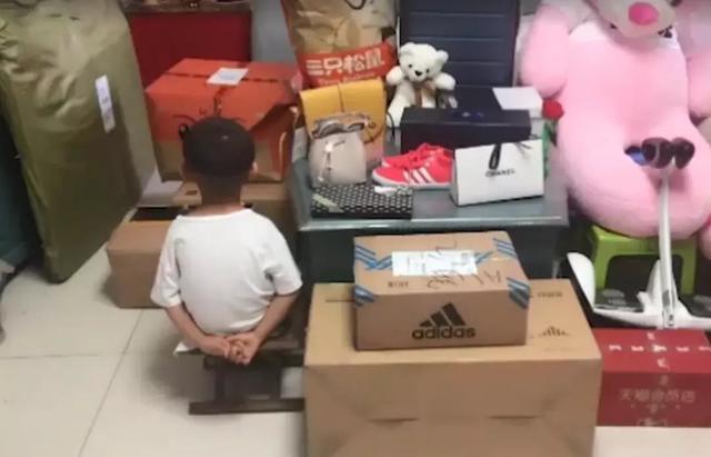 6岁熊孩子清空购物车 七夕手误花了近7万!