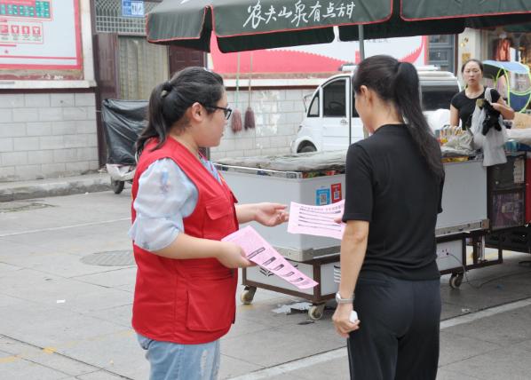 河南鹤壁市淇滨区法院开展结对社区共建志愿服务活动