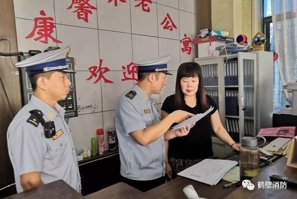 鹤壁支队联合民政、残联部门开展养老福利机构消防安全集中检查