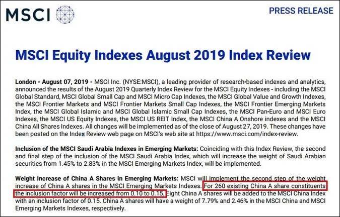 "A股再迎活水!MSCI年内第二次扩容,更有证金""降息""大招"