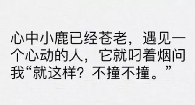 <b>中国超2亿人单身,凭本事晚婚到底有多酷?</b>